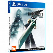 PS4 игра Square Enix Final Fantasy VII Remake